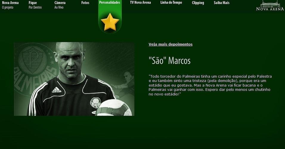 Depoimento do goleiro Marcos ao novo site da Arena Palestra