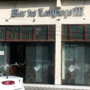 Bar da Linguiça III fica a 5 minutos do CT, oferece prato feito e recebe visita ilustre de corintianos